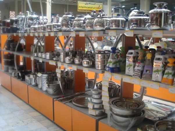 فروشگاه زنجیره ای