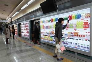 بازاریابی ژاپنی