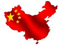 استراتژیهای چین