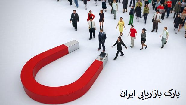 رونق کسب و کار - بازاریابی - مشاوره بازاریابی - آموزش بازاریابی و فروش